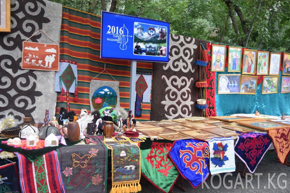 """Жалал-Абад шаарынын өнөрпоздору """"Керемет жерим – Кыргызстан""""..."""