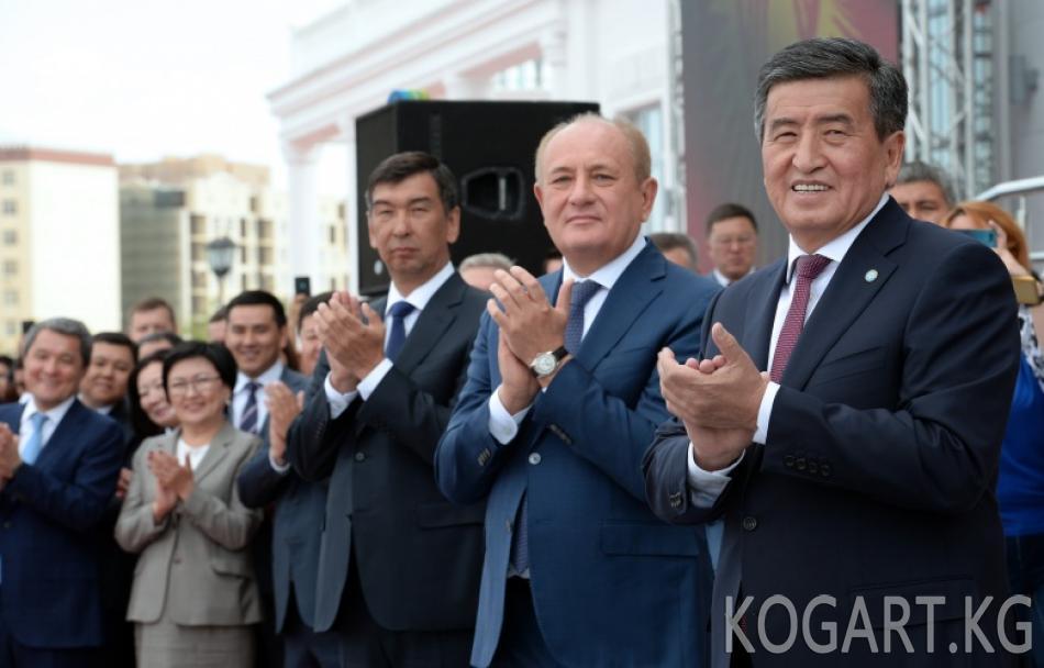 Президент Сооронбай Жээнбеков: Терең билим адамга кайрат-күч берет жана анын турмушун жеңилдетет