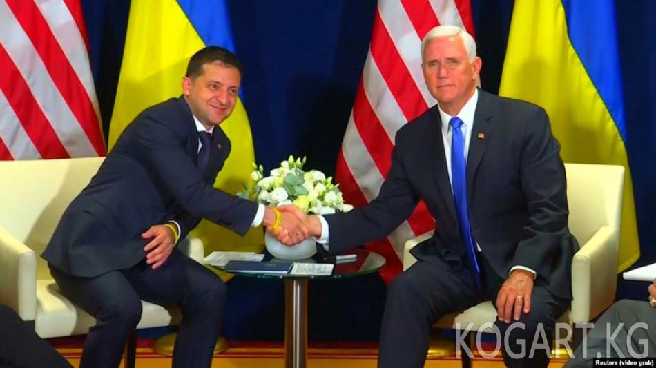 Майк Пенс: АКШ Орусия менен жаңжалда Украинаны колдоосун улантат