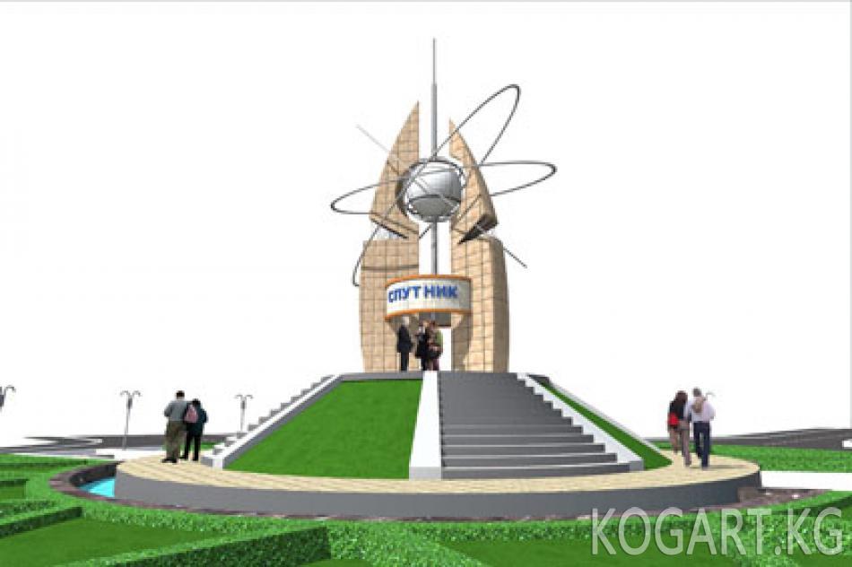 """Жалал-Абад шаарындагы """"Спутник"""" кичи районунун айланпасы кайрадан..."""