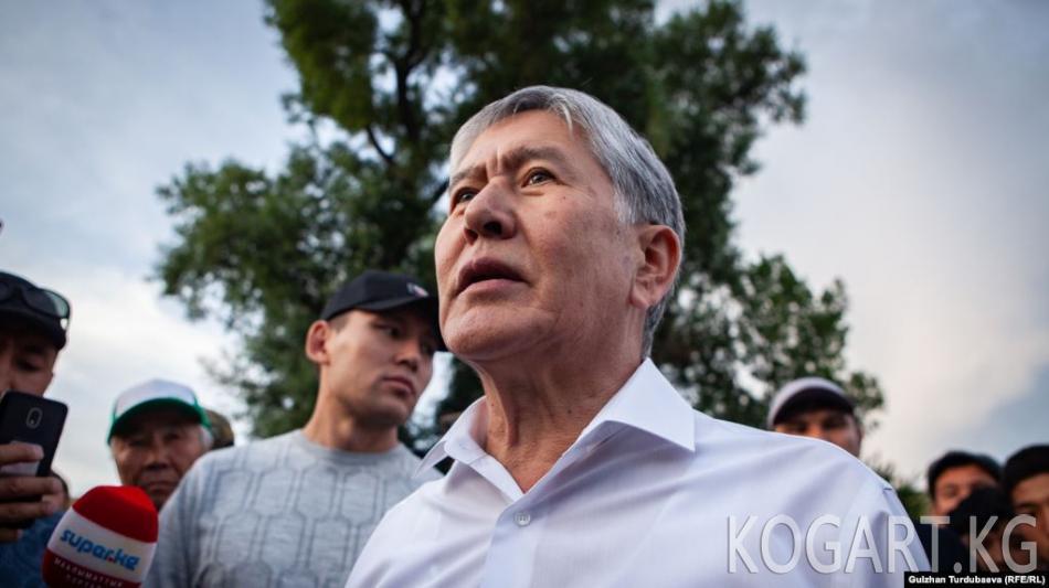 ИИМ: Атамбаевдин адвокаттары иш менен таанышууну создуктурууда