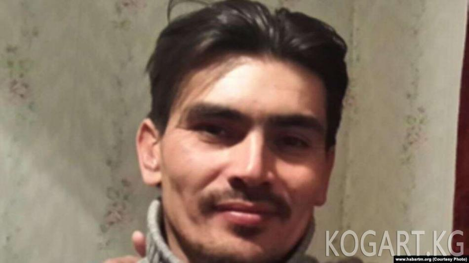 Түркмөнстанда активист Гаспар Маталаев эркиндикке чыкты