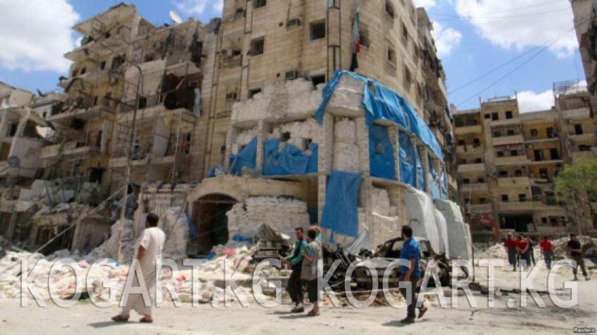 Орусия менен АКШ Алепподогу ок атышууну токтотуу жөнүндө макулдашты