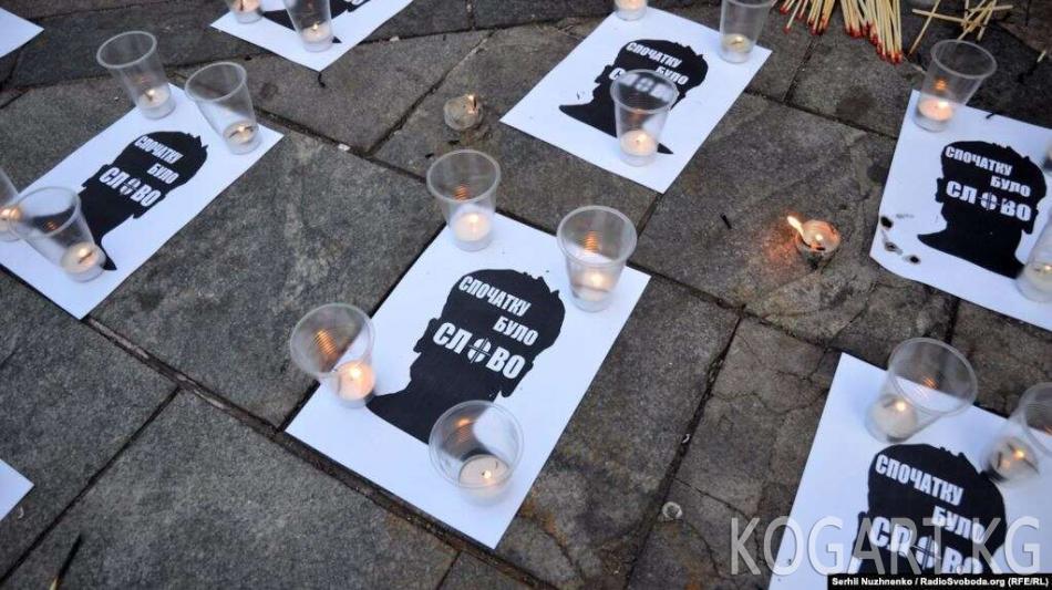 CPJ украин журналисти Георгий Гонгадзени өлтүргөн генералдын жазасын...