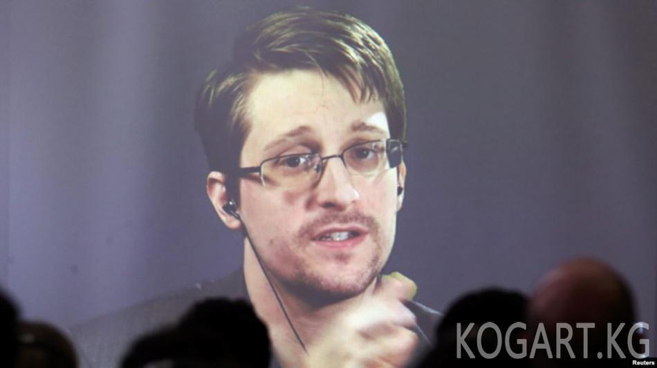 АКШ Эдвард Сноуденди китеби үчүн сотко берди