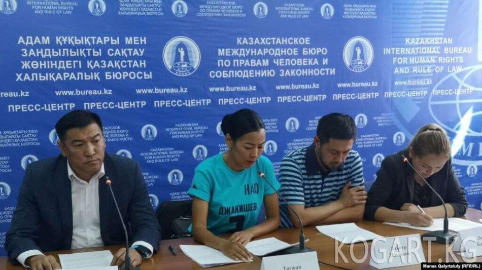 «Жарандык демилгелер коалициясы» Казакстанда 50дөй активист...