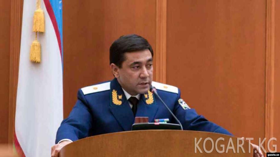 Өзбекстандын мурдагы прокурору үй камагынан абакка которулду
