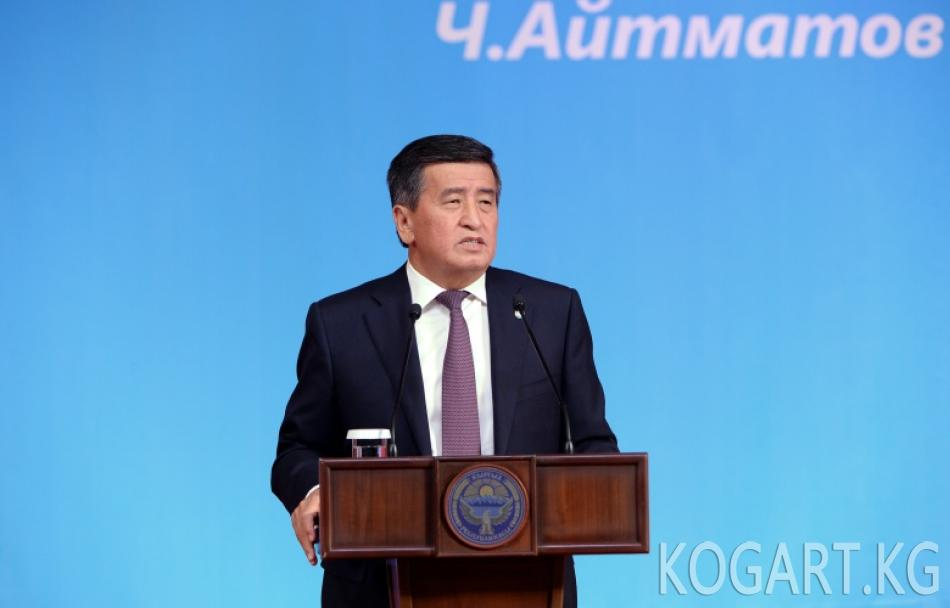 Президент Сооронбай Жээнбеков: Мамлекетти, көз карандысыздыкты коргоо кандай...
