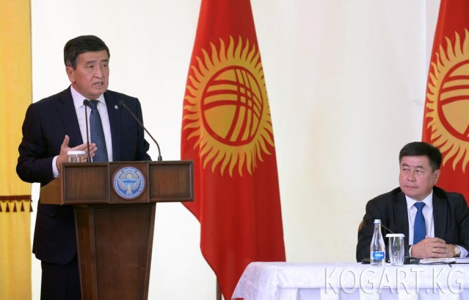 Президент Жээнбеков: Коррупцияга каршы күрөштөн  түшкөн акча...
