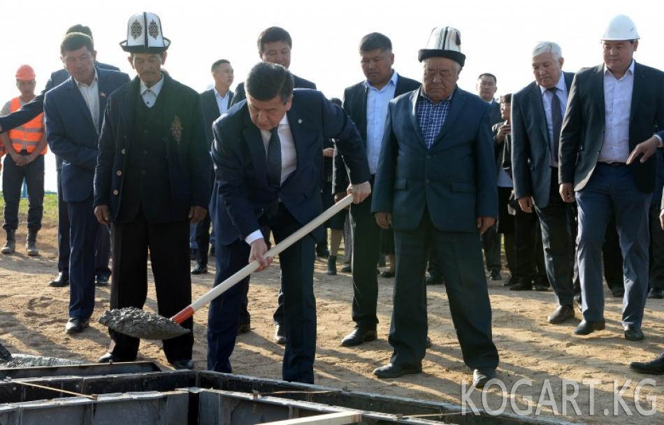Президент Сооронбай Жээнбеков: Калкты таза суу менен камсыз кылуу —...
