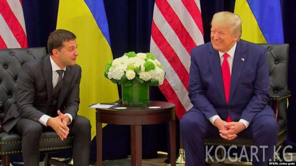 NYT: Трамп Украинанын президенттик шайлоого кийлигишүүсү боюнча далил...