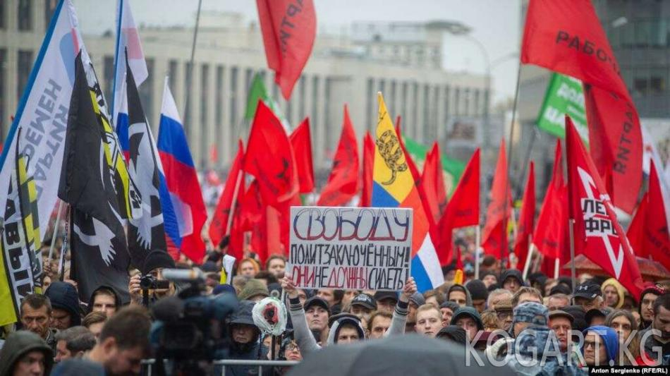 Москвада саясий туткундарды колдогон митингге катышкан кишилердин...