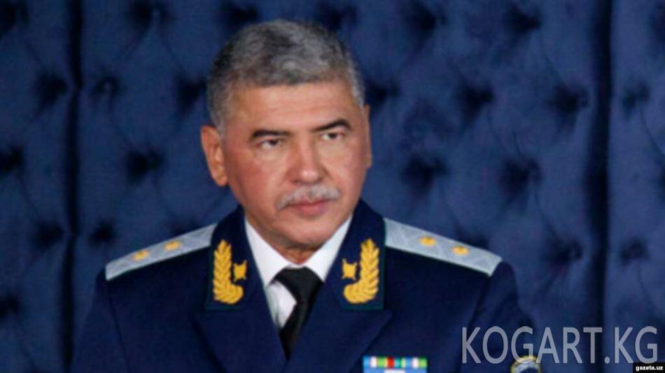 Өзбекстандын мурдагы баш прокурору 18 жылга абакка кесилди