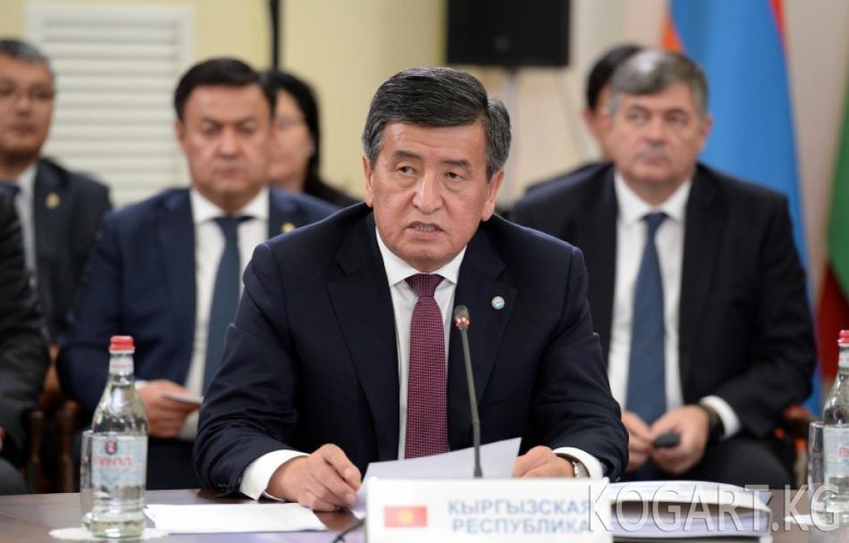 Президент Сооронбай Жээнбеков: ЕАЭБ рыногунда тоскоолдуктарды жоюу...