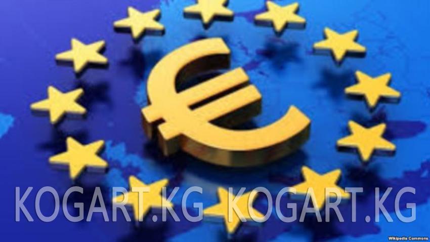 Европа борбордук банкы 500 евролук банкнотту чыгарбай турган болду