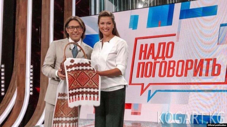 Андрей Малахов кыргызстандыктардан кечирим сурады