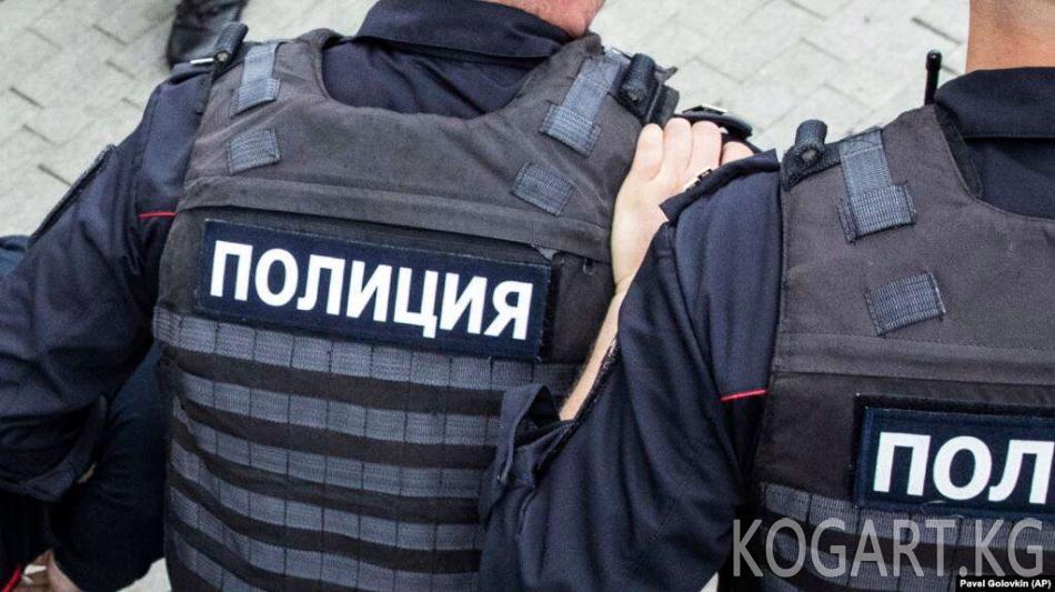 Орусияда өзбек жарандарын сабаган полиция кызматкерлери иштен алынды