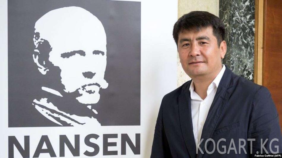 Кыргызстандык юрист БУУнун сыйлыгына татыды