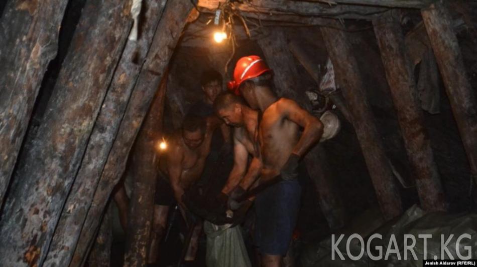 Баткенде эки шахтада алты адам газга ууланып каза тапты