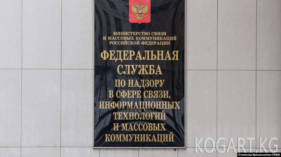 Орусияда «Фергана» агенттигинин сайтына коюлган чектөө алынды