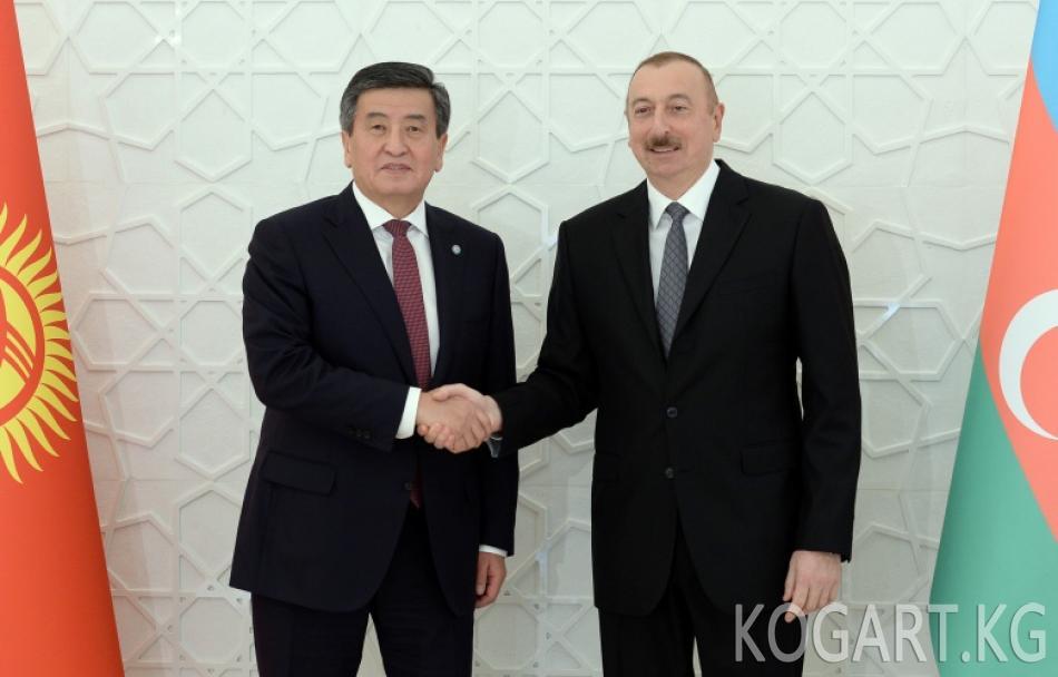 Президент Сооронбай Жээнбеков Азербайжандын Президенти Ильхам Алиев менен эки...