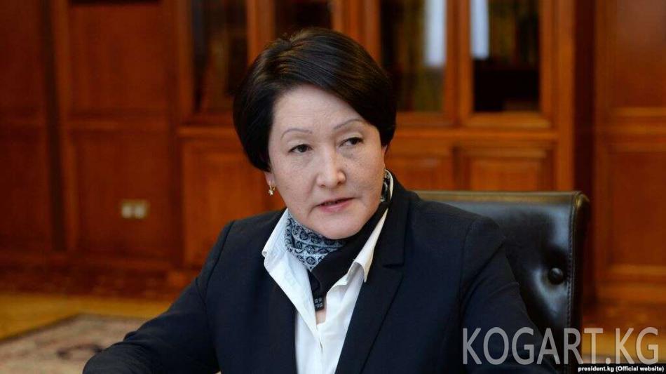 БШК: Парламенттик шайлоону 2020-жылдын октябрында өткөрүү пландалууда
