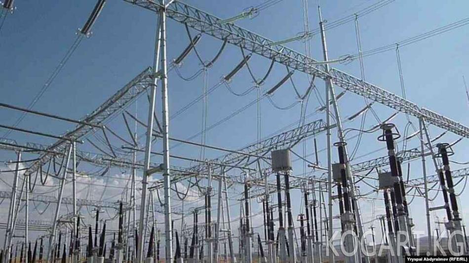 Кыргызстан CASA долбоорунун алкагында электр энергиясын 5,5 центтен...