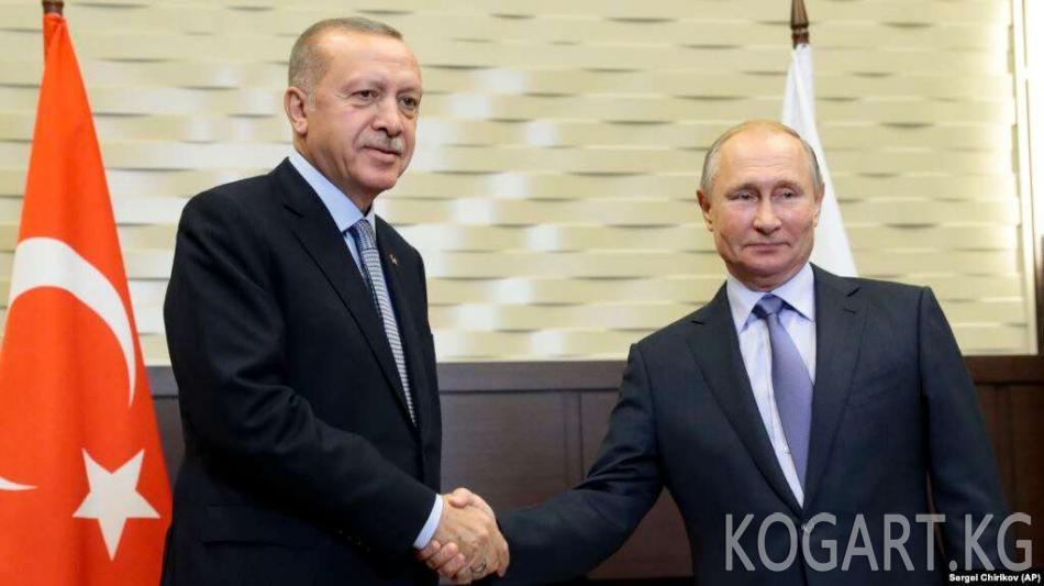 Путин: Түркия менен «тагдыр чечүүчү» макулдашууга жетиштик