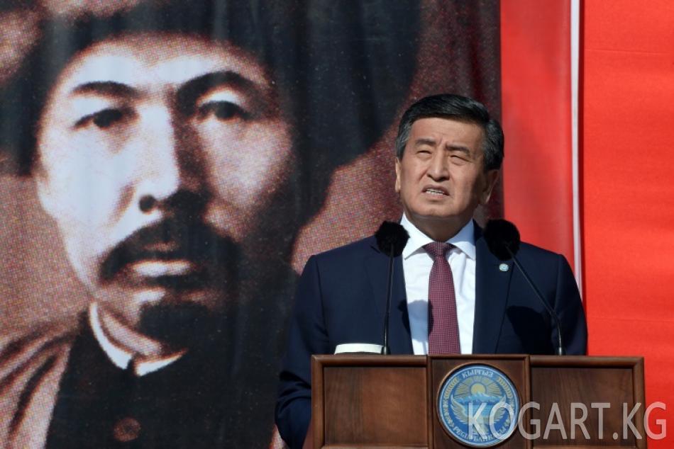 Президент Сооронбай Жээнбеков: Абдыкадыр Орозбековдун кыргыз...