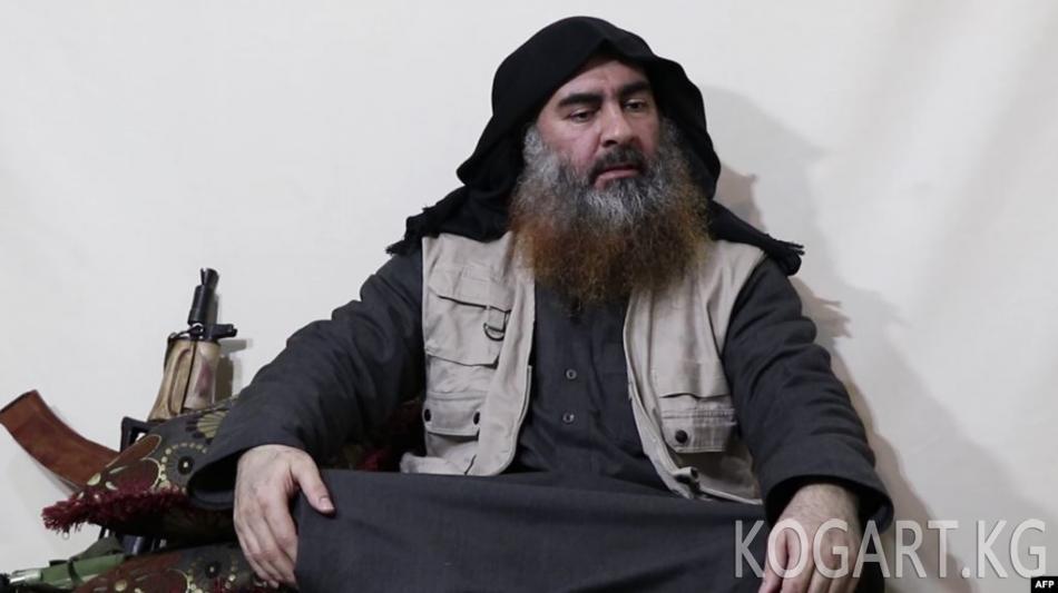 """Трамп """"Ислам мамлекети"""" тобунун лидери Багдади өлтүрүлгөнүн..."""
