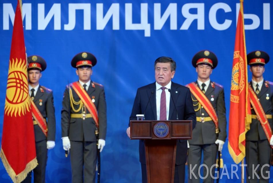 Кыргыз милициясынын 95 жылдыгы белгиленди