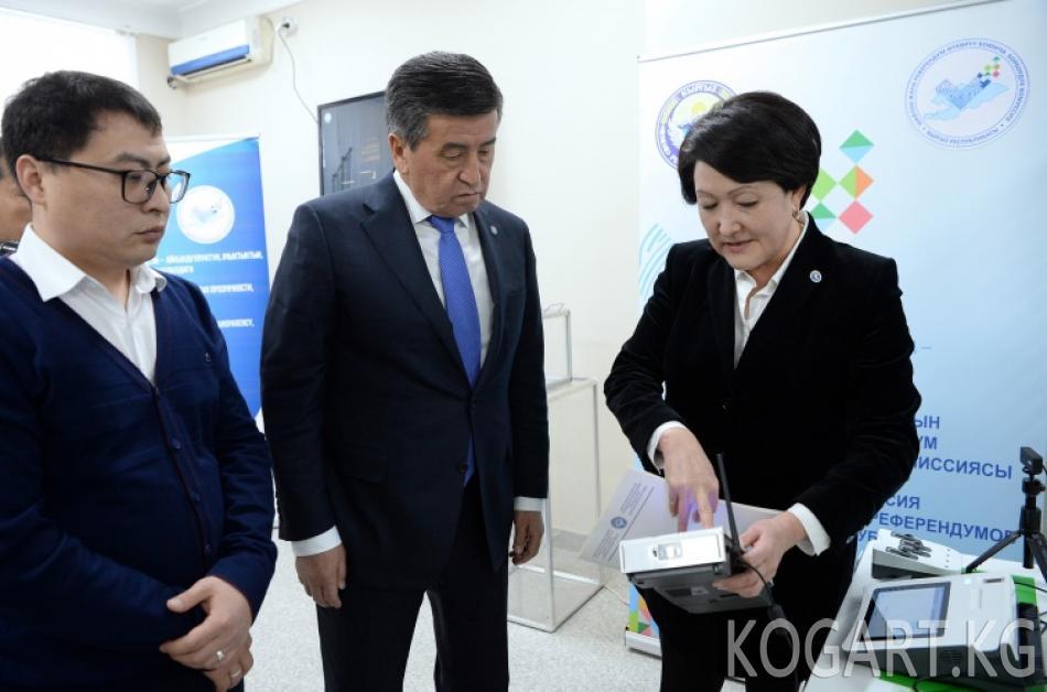 Президент Сооронбай Жээнбеков: Кыргызстандын шайлоо системасын...