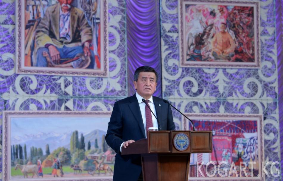 Президент Сооронбай Жээнбеков: Кыргыз киносунун кереметин, кыргыз...