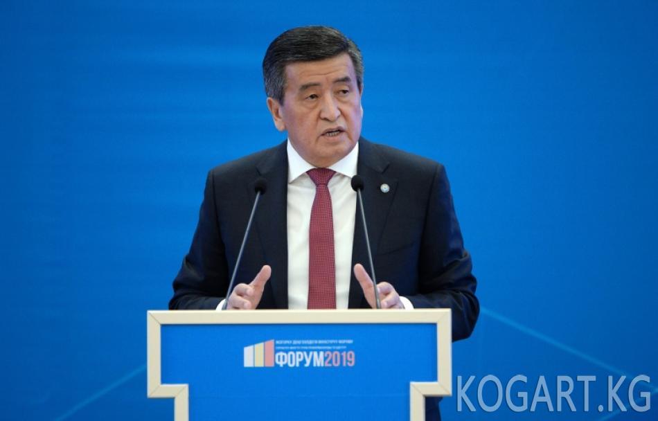 Президент Сооронбай Жээнбеков: Санариптештирүүнү сот чечимдерин аткаруу...