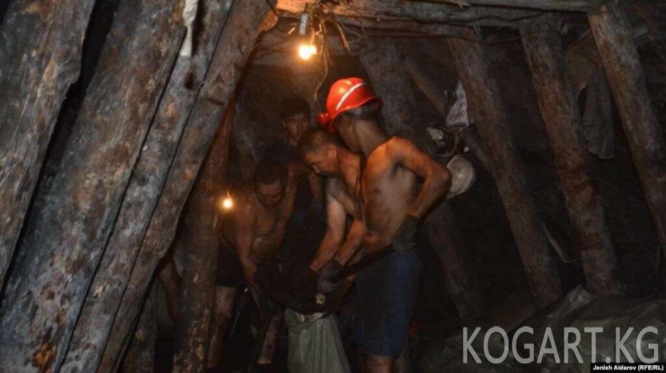 Сүлүктүдө шахтада ууланып төрт киши каза болду