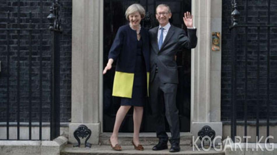 Англиянын жаңы премьер-министри Тереза Мэй ишке киришти