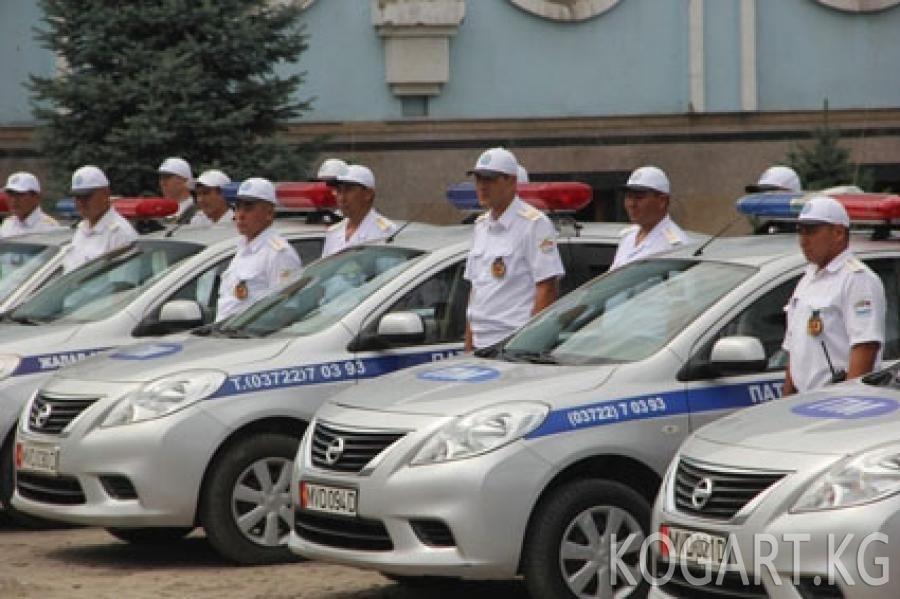 Жалал-Абад облусунун аймагында патрулдук милиция ишке кирди