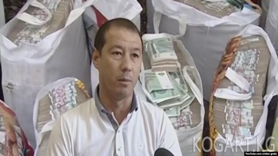Өзбекстанда каржы пирамидасына 1710 адам 40,5 миллион доллар алдаткан