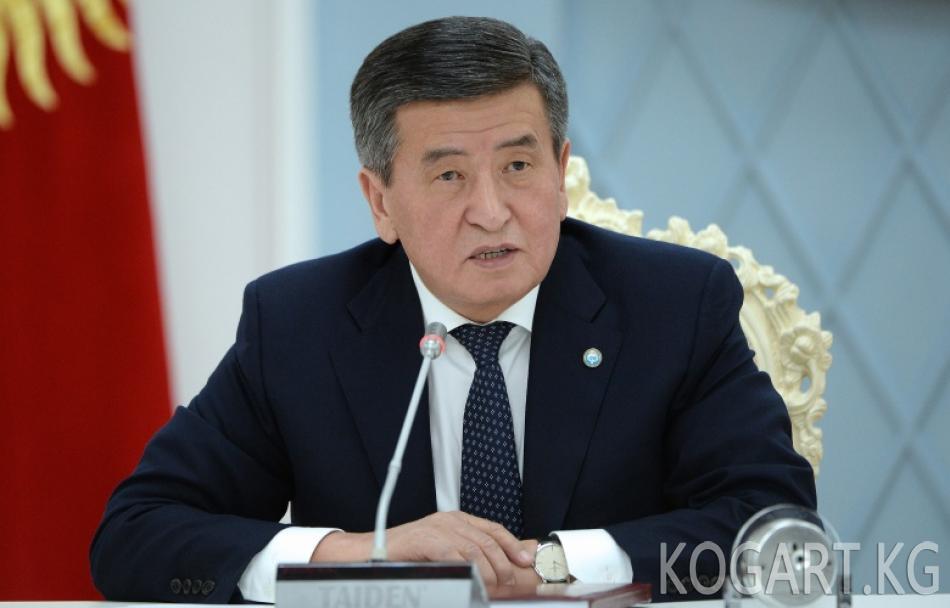 Президент Сооронбай Жээнбеков 2020-жылга карата ишмердүүлүктүн...