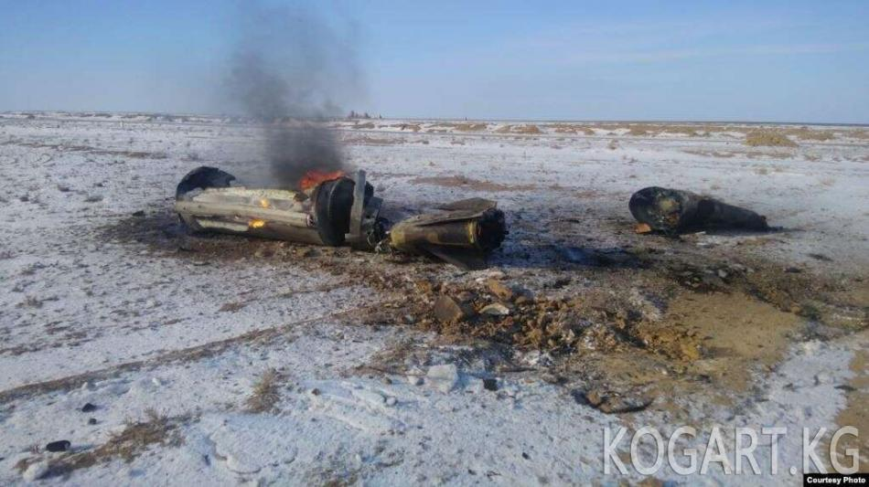 Казак бийлиги Актөбө облусуна орусиялык ракетанын сыныктары түшкөнүн...