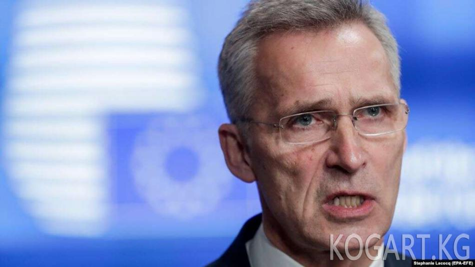 НАТО Европага жаңы ракеталарды жайгаштырбайт