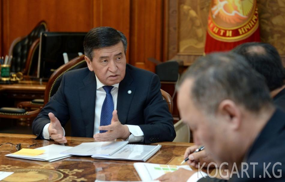Кыргыз Республикасынын финансы институттары аймактардагы...