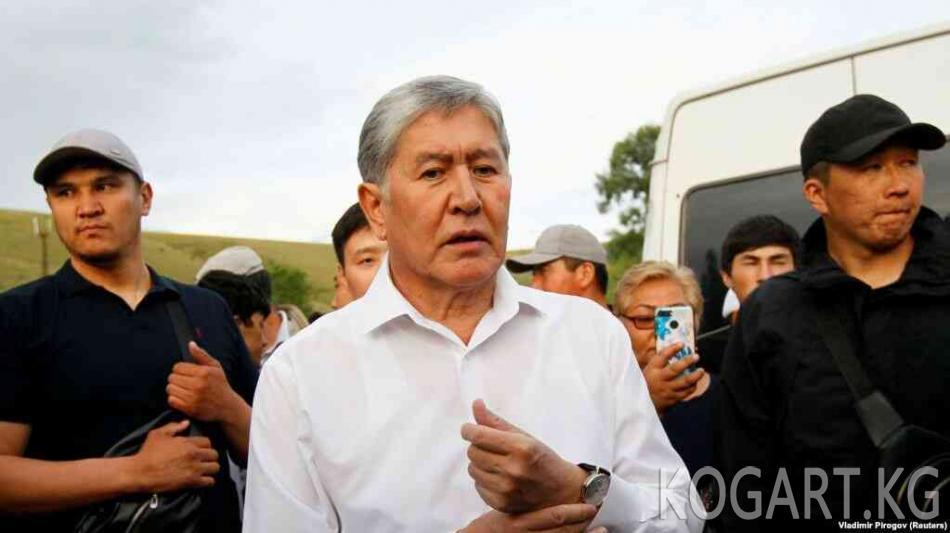 Алмазбек Атамбаевдин камактагы мөөнөтү 15-мартка чейин узартылды