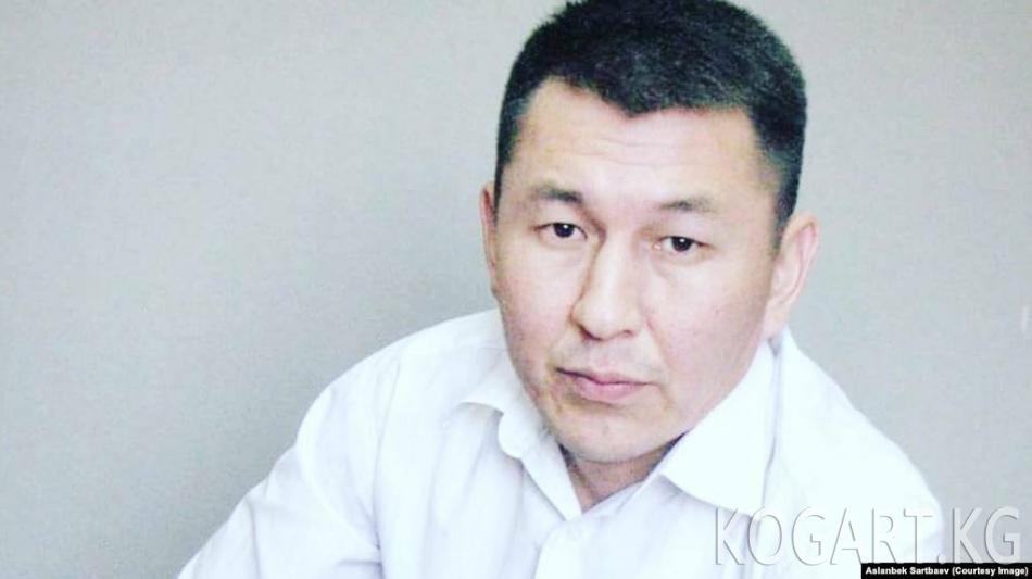 Журналист Сартбаев Аскер прокуратурасында беш саат сурак берип чыкты