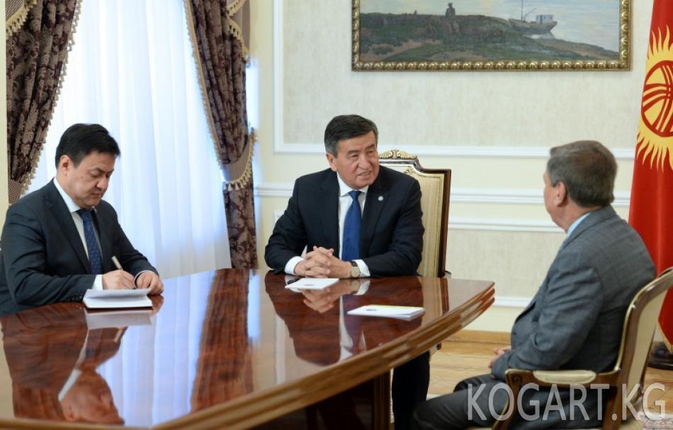 Президент Сооронбай Жээнбеков Афганистандын Кыргызстандагы Элчиси...