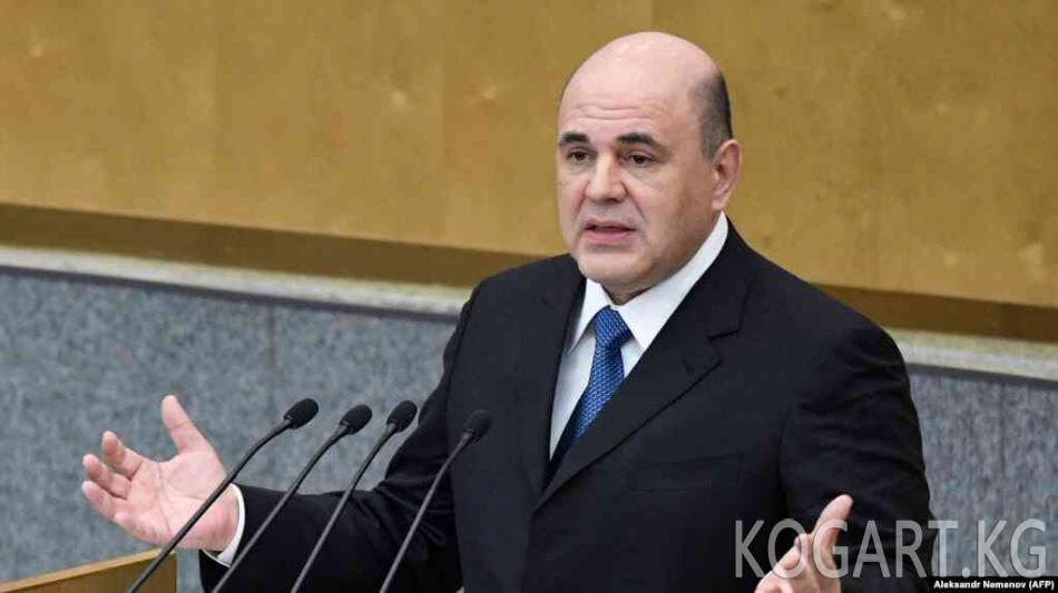 Орусиянын жаңы премьер-министри Мишустиндин үй-бүлөсүнүн...