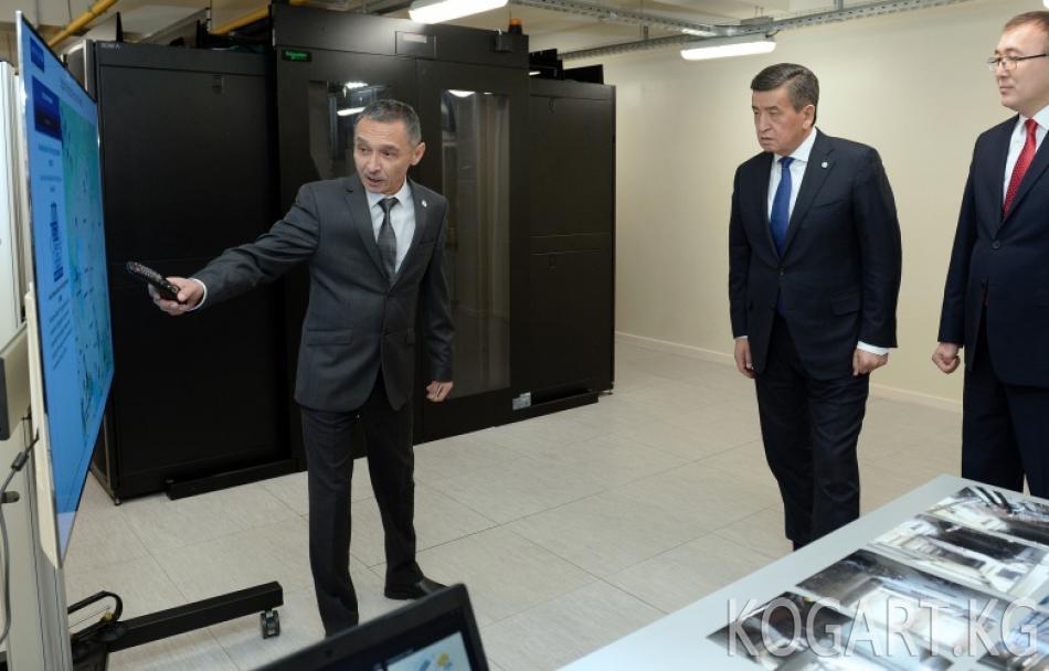Кыргыз Республикасынын Улуттук банкынын Маалыматтарды иштеп чыгуу борбору (Дата...