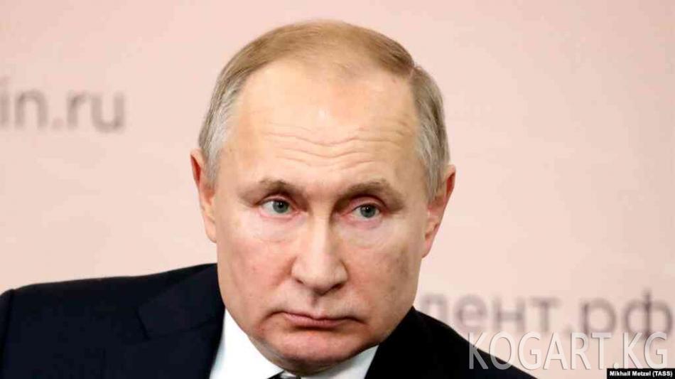 Путин 2024-жылдан кийин «жетекчи» ролунда болбой турганын билдирди