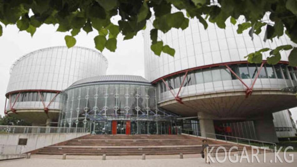 Орусия Махачкалада уурдалгандардын туугандарына 120 миң евро төлөөгө...