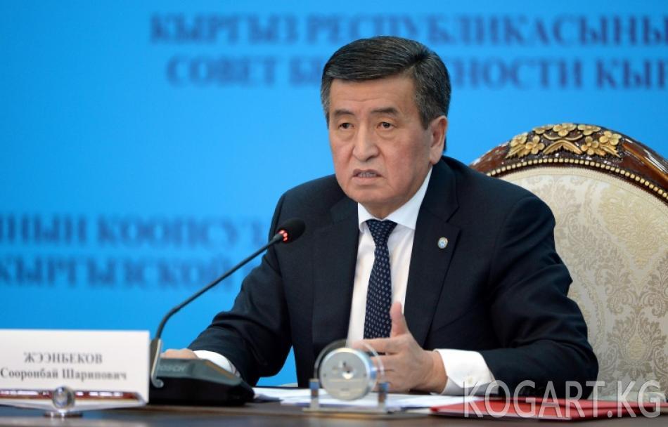 Президент Сооронбай Жээнбеков: Санариптештирүү саясатына тоскоолдук,...